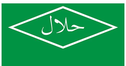 logo-halal-th